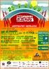 Easy fest 2009