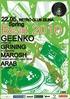 SPRING BEAT W/ GEENKO