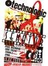 Technologic 03