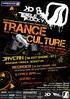 Trance Culture