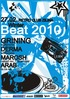 Winter Beat Grining B-day